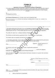 duplicate certificate of registration