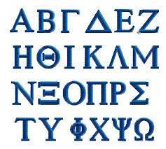 greek alpha