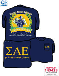 Cool Frat Shirt Designs Paddy Murphy Design Cool Shit Sigma Alpha Epsilon Alpha