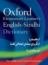 Cambridge Dictionary English Dictionary, Translations