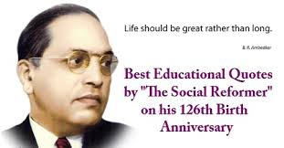 Educational Quotes Inspiration Education Quotes By Dr Ambedkar