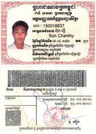 Record Khmer Family Card Chanthysun Identity Chanthy's Book And