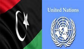 الامم المتحدة تطالب