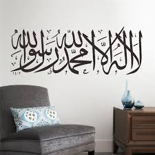 Small Picture Aliexpresscom Buy islamic wall stickers quotes muslim arabic