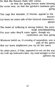 Best Of Faiz Selected Poetry Of Faiz Ahmed Faiz Urdu Text Custom Idealist Quotes In Urdu