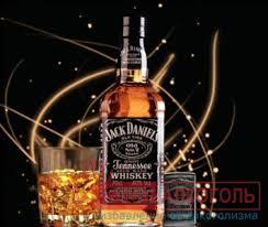 Проблема алкоголизма россии реферат Избавление от алкоголизма Проблема алкоголизма россии реферат фото 82