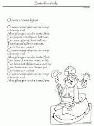 Kleurplaat Sinterklaas Liedje Kleurplatennl Sinterklaas