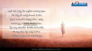 Cute Love Quotes Enchanting 48 Cute Heart Touching Telugu Love Quotes Wallpapers Best Alone