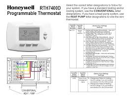 robertshaw 9520 thermostat wiring diagram floralfrocks maple chase thermostat manual at Robertshaw Thermostat Wiring Diagram