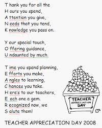 Thank You Teacher Quotes Show Your Appreciation The Home Heart 58