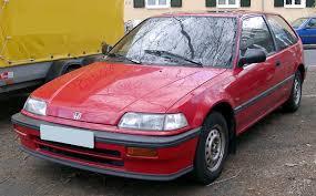 Honda Civic (Cuarta Generación) - Wikipedia, la enciclopedia libre