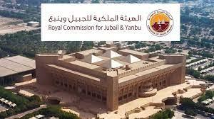 رابط التقديم على وظائف الهيئة الملكية للجبيل وينبع وشروط فرص العمل
