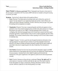 of essay outlines leadership essay outline