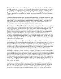 comparison essay between oedipus and hamlet 3
