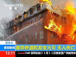 CCTV-13 Noticias