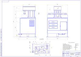 Дипломный проект на тему Организация технологического процесса  чертеж Дипломный проект на тему