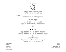 1st birthday invitation matter hindi age social a la
