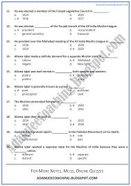 allama iqbal essay in english research paper academic service  allama iqbal essay in english allama was born as muhammad iqbal in sialkot punjab