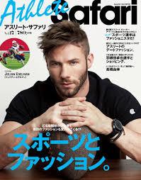Athlete Safari アスリートサファリ 雑誌 ファッション雑誌ガイド