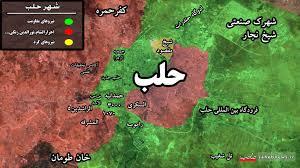 نتیجه تصویری برای هلاکت 3000 تروریست در شرق استان حلب طی عملیات ارتش سوریه و مقاومت
