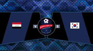 نتيجة مباراة العراق وكوريا الجنوبية اليوم 02/09/2021 لعبة تصفيات كاس العالم