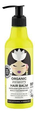 <b>Бальзам</b> для волос <b>Восстановление</b> Hair Super Food <b>Organic</b> ...