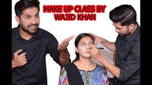 wajid khan sy makeup base banane ka bohat hi asaan tarika
