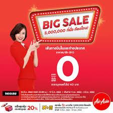 airasia - BIG SALE มาแล้วค่ะ! เส้นทางบินในและต่างประเทศ...