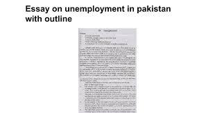 essay on unemployment in outline google docs