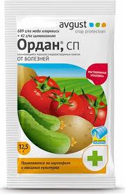 Препарат против фитофтороза на овощных культурах Avgust ...