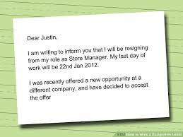 aid v4 728px Write a Resignation Letter Step 4 Version 2