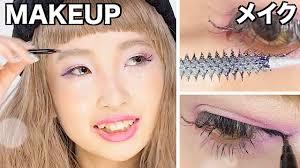 anese trend 2016 makeup tutorial by kawaii gyaru model marin matsuzaki you