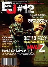 Ej 12 By Eminempro Issuu