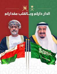ترحيب سعودي كبير بـسلطان عُمان ضيف الملك سلمان