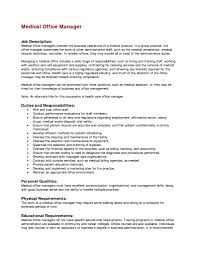 Practice Director Job Description The Perfect Medical Practice Manager Job Description Sample Photo 2