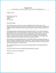 Sample Education Cover Letter Amusing Substitute Teacher Cover Letter To Create Your Own