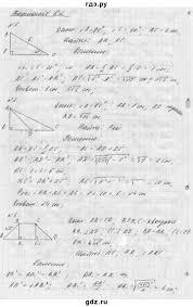 ГДЗ Б геометрия Погорелов контрольная работа КП алгебра   ГДЗ по алгебре 8 класс А П Ершова самостоятельные и контрольные работы геометрия