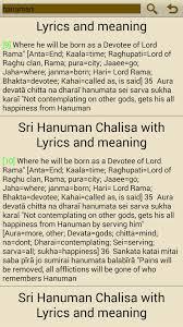 Hanuman Chalisa With Lyrics For Android Apk Download