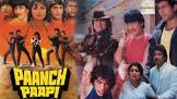 Danny Denzongpa Paanch Papi Movie