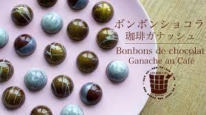 ボンボン ショコラ 型