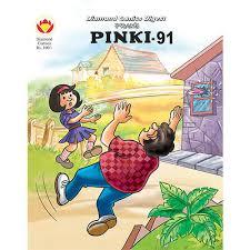 kids 3d ic book