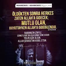Stichting Selimiye Emrullah Celik Hafizlik Kuran Kursu - Posts