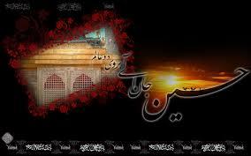 Image result for عزای حسین