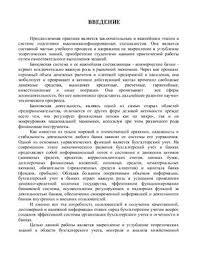 Отчет по практике Белагропромбанк doc Все для студента Отчет по практике Белагропромбанк