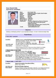 12 Sample Cv Fresh Graduate 2017 Jpeg Dtn Info