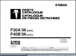 руководство по эксплуатации лодочного мотора ямаха f 2.5.rar