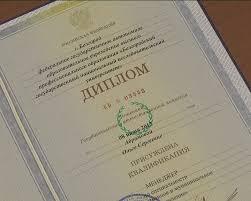 Выпускники Института государственного и муниципального управления  00 00