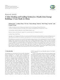 essays about teacher career engineering