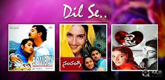 Hindu Muslim Lovestories In Telugu Movies Classy Best Lagics Of Love In Telugu