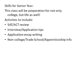 english iv senior year nutley high school ms hamden ppt  skills for senior year this class will be preparation for not only college but